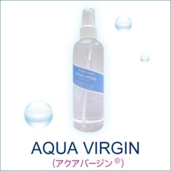 奇跡の水!アクアヴァージン